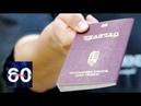 В Киеве бьют тревогу: Венгрия ТАЙНО раздает паспорта украинцам. 60 минут от 20.09.18