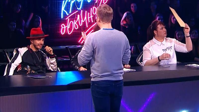 После фокуса Ольга Картункова попросила вызвать скорую фокус из 15 выпуска 10 11 2018