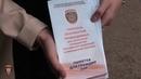 МВД ЛНР постоянно проводит работу по оптимизации процесса приема документов в гражданство РФ