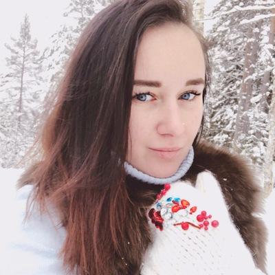 Анюта Титова