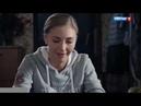НАШУМЕВШИЙ фильм ♥ ПОВОРОТЫ СУДЬБЫ ♥ HD Русские Мелодрамы 2018 Новинки, лучшие ф