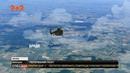 На Рівненщині розбився військово-транспортний гелікоптер МІ-8