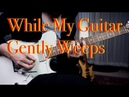 (The Beatles) - While My Guitar Gently Weeps - Guitar cover by Vinai T