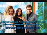 [RUS SUB] 2018 WIFF Woman in Film Ceremony  Panel with Persia White, Joseph Morgan,  Mecca White