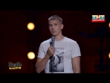 Stand Up - All inclusive