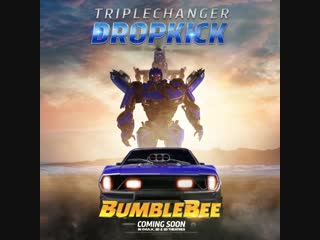 Bumblebee ¦ triple changers - dropkick ¦ paramount trinidad