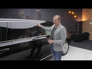 Самый дорогой российский автомобиль! 600-сильный Аурус Сенат!
