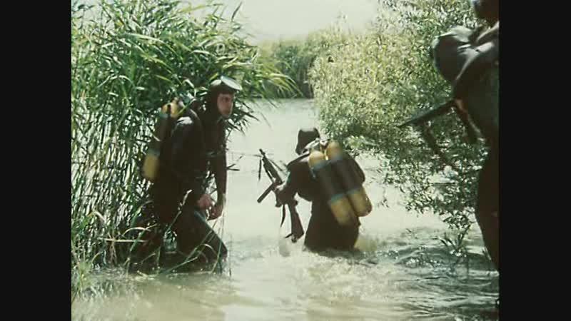 Государственная граница На дальнем пограничье фильм 8 из 8 военный драма СССР 1988 2 серии