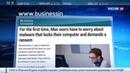 Новости на Россия 24 • Кибершантаж хакеры создали вирус для Mac Applе, вымогающий деньги