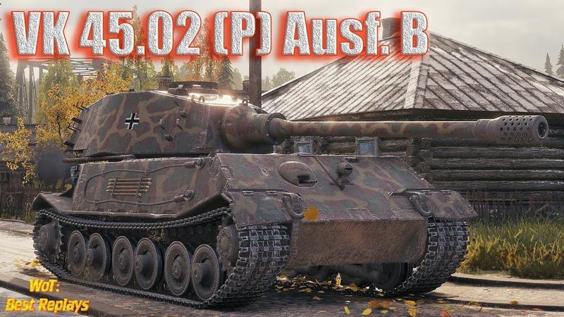 VK 45.02 (P) Ausf. B : ЭТОТ ТАПОК БОРОЗДЫ НЕ ИСПОРТИТ 1vs5 * Энск