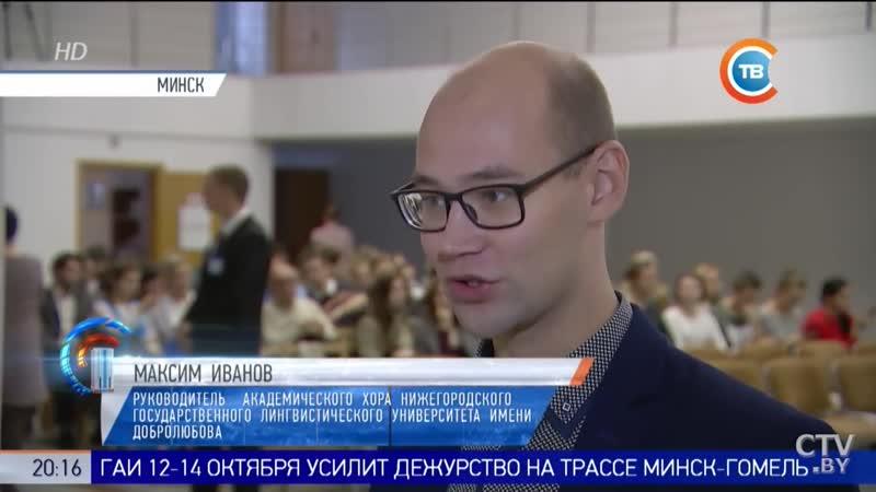Минск ТВ о Coro di Linguisti
