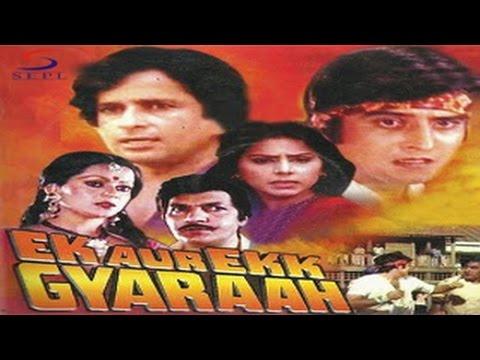 Ek Aur Ek Gyarah - Full Hindi Bollywood Action Movie HD - Shashi Kapoor, Neetu Singh, Vinod Khanna