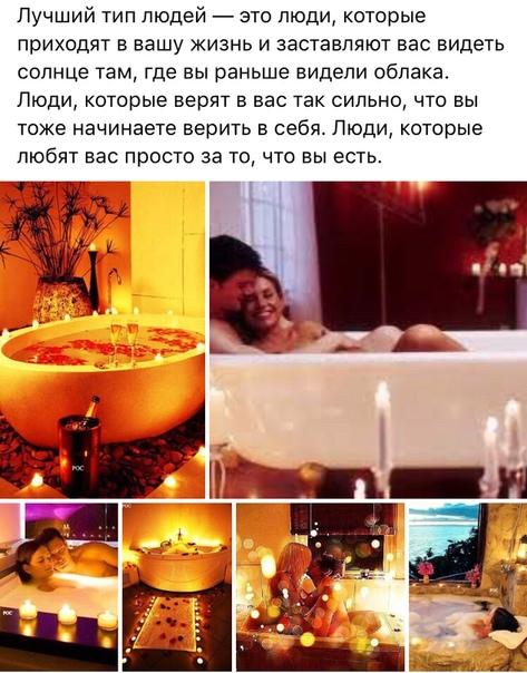 Фото №456246233 со страницы Olya Savinskaya