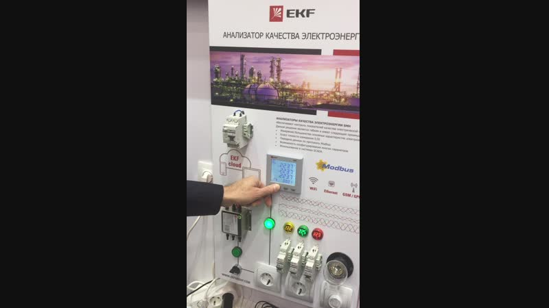 Анализатор качества электросети