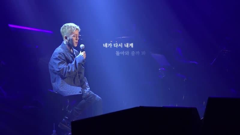 Taeil (태일) of Block B (블락비) — Staying Stars (머무는 별) [Live]