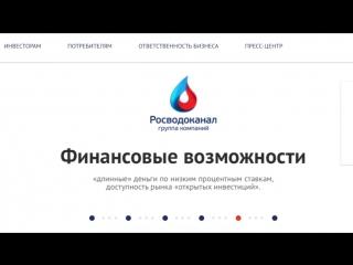 Иностранщина_ Люксембургский Альфа-Банк (Познавательное ТВ, Артём Войтенков)