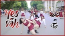 [KPOP IN PUBLIC] TWICE YES or YES dance cover by S.A.P from Vietnam
