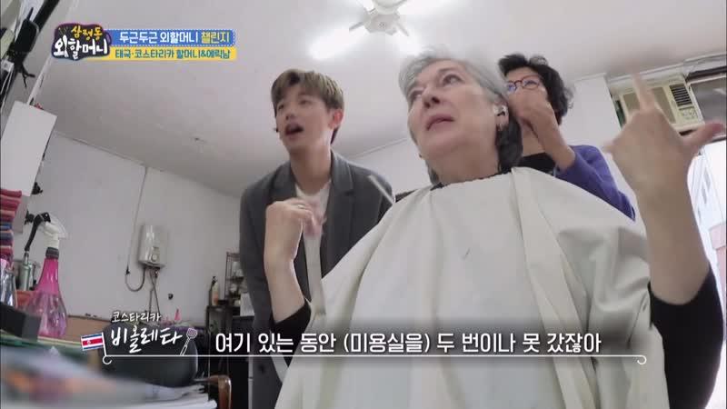 Grandmas Restaurant in Samcheong-dong ¦ 삼청동 외할머니 EP.2 - Part.2 [SUB ENG _⁄ 2019.01.14]