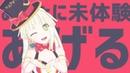 【MMDバンドリ】『エイリアンエイリアン(Vo.伊藤美来)/Alien Alien』by 弦巻こころ【