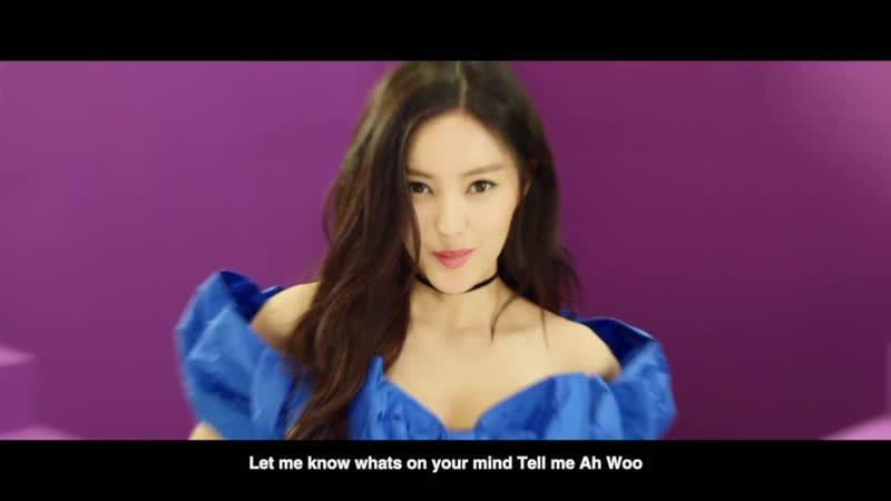 [MV] 효민 HYOMIN 입꼬리 ALLURE MV (Chinese Ver.)