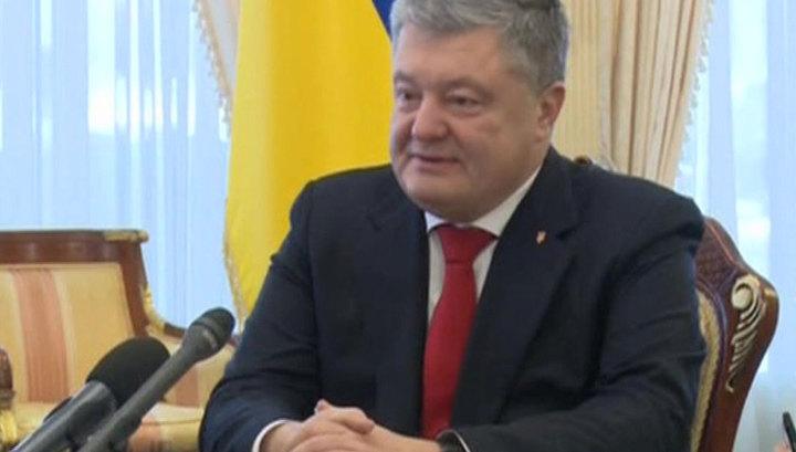 Вести.Ru: Порошенко доложил Майклу Помпео о введении военного положения на Украине
