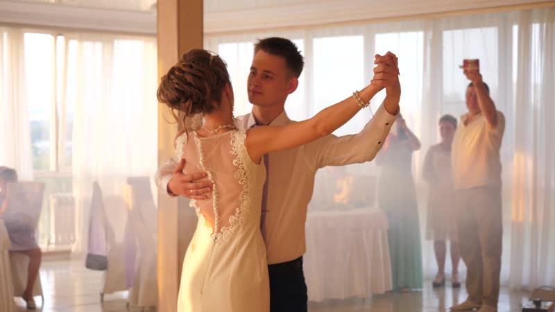 Танец молодых Ведущий Алексей Деньгин