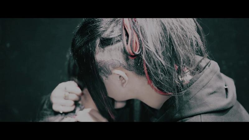 キラワレモノ『心臓にファンデーション 』 OFFICAL MUSIC VIDEO Full Ver
