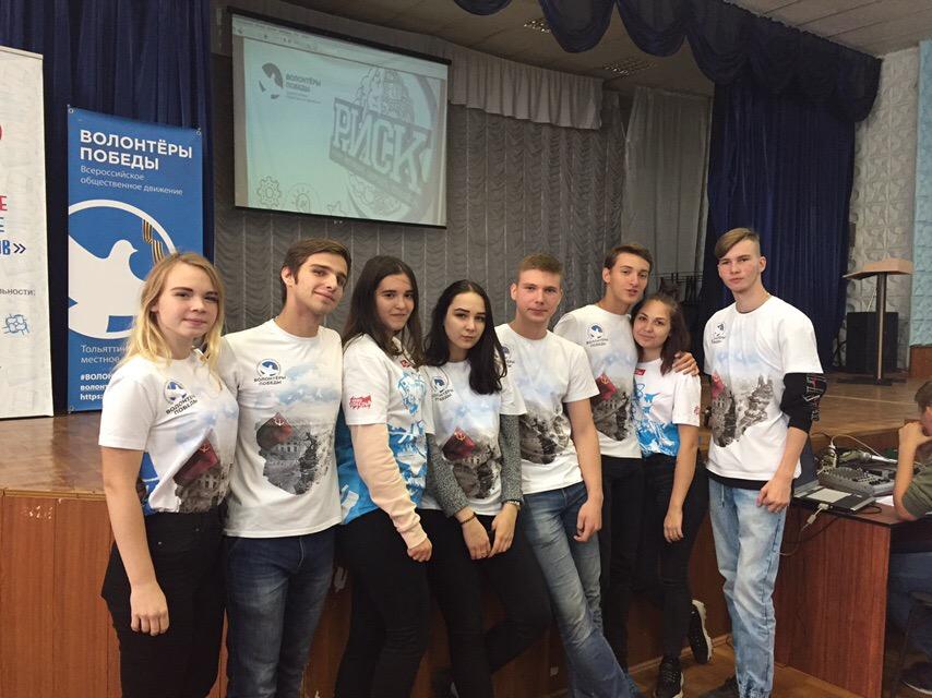 Всероссийская интеллектуальная игра «РИСК»