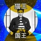 Elvis Presley альбом 国王
