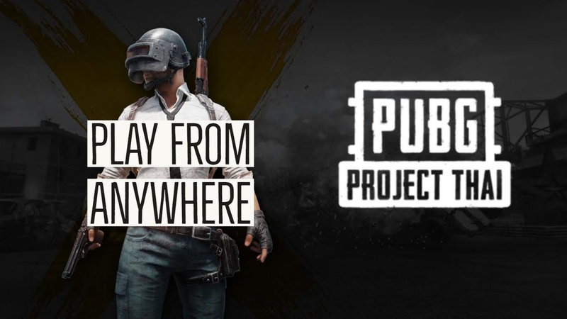 PUBG LITE - How to Play PUBG on PC for Free! [Free VPN included]