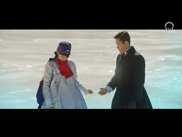 [MV] Savina Drones (사비나앤드론즈) – My Home (Eugene's song) | Mr. Sunshine OST Part 6