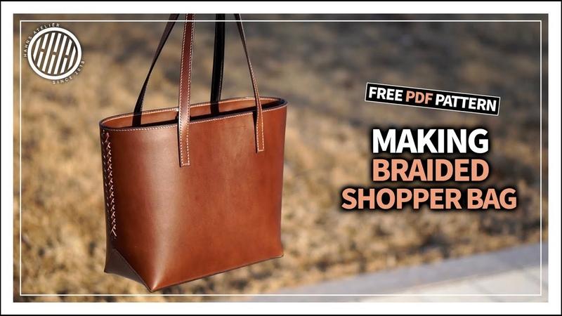Leather Craft Braided shopper bag Free Pdf Pattern