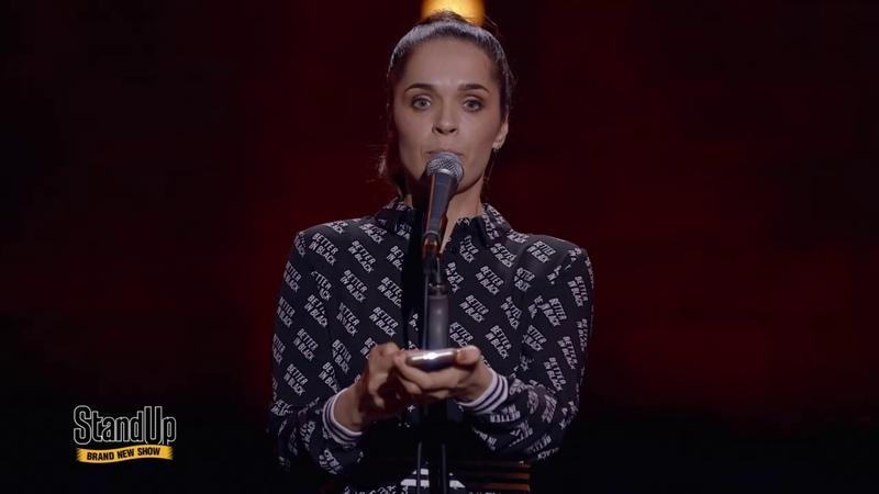 Stand Up: Юля Ахмедова - О ситуативном юморе, порнотеатре, айфоне-электрошокере и ногах мужиков