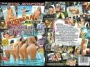 Buttman n Rocco`s Brazilian Butt Fest часть 2