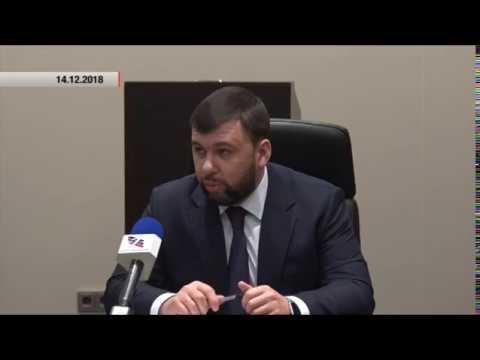 Денис Пушилин инициировал прокурорскую проверку ГП Теплицы Донбасса Актуально 15 12 18