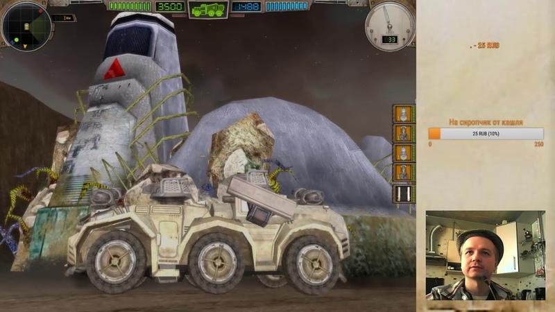 Первое прохождение Ex Machina (Hard Truck Apocalypse) - Часть 12, заключительная.