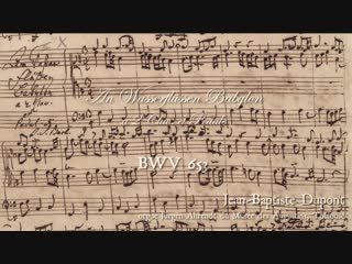 653 J. S. Bach - Chorale prelude