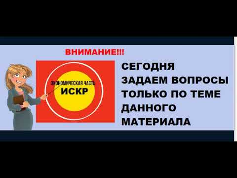 Марафон Тема 1 17 06 19 Наталья Владыкина