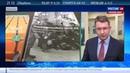 Новости на Россия 24 • Разные войны: отражение Второй мировой в школьных учебниках