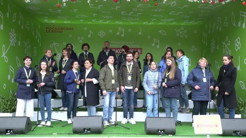 150 Хор Московского Колледжа импровизационной музыки