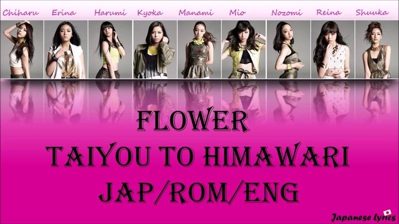 Flower - Taiyou To Himawari (Jap/Rom/Eng) Lyrics