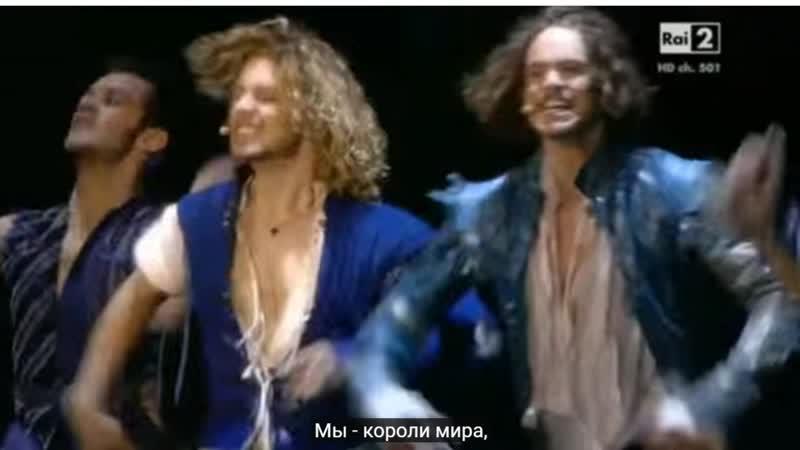Мюзикл Ромео и Джульетта французская версия в марте в Москве