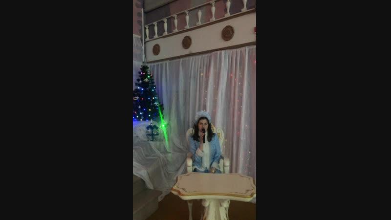 Приглашение Костромской Снегурочки на новогоднее мероприятие