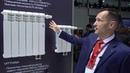Биметаллические радиаторы Royal Thermo с нижним подключением на выставке AQUATHERM 2019 -