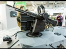 Міжнародна виставка Зброя та безпека 2018