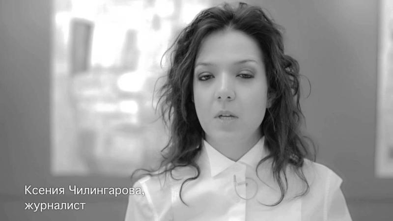 Ксения Чилингарова об инсульте для Фонда ОРБИ