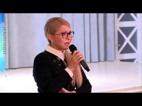Мета Нової Конституції – створення умов для реалізації людини, – Юлія Тимошенко у Вінниці