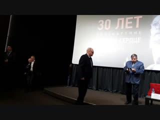 Бортко В.В. - Творческая встреча на Ленфильме