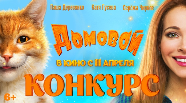 Фото №456287794 со страницы Елены Осиповой