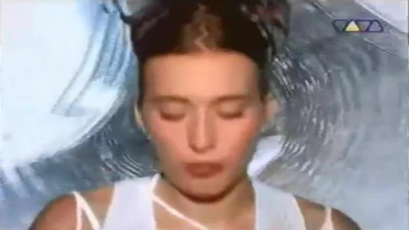 Onda Del Futuro - Amore Senza Fine (Ambient version)